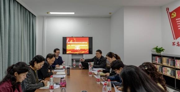 重庆大学图书馆打造新时代党员学习共享空间