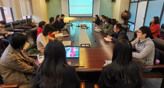 2020年重庆大学图书馆前沿研究高级访问馆员计划正式开启